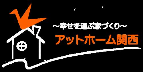 アットホーム関西 | 関西施設株式会社